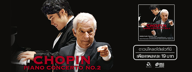 Chopin:Piano Concerto No.2、Nocturne