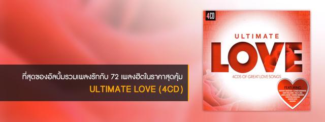 ULTIMATE LOVE 4CD