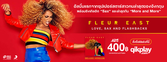LOVE, SAX AND FLASHBACKS (DELUXE VERSION)