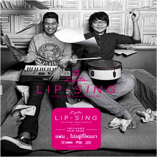 LIP–SING Cutto & Tan's Playlist