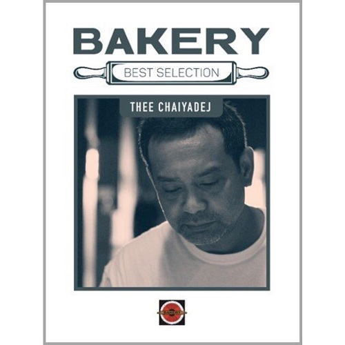 Bakery Best Selection : THEE CHAIYADEJ