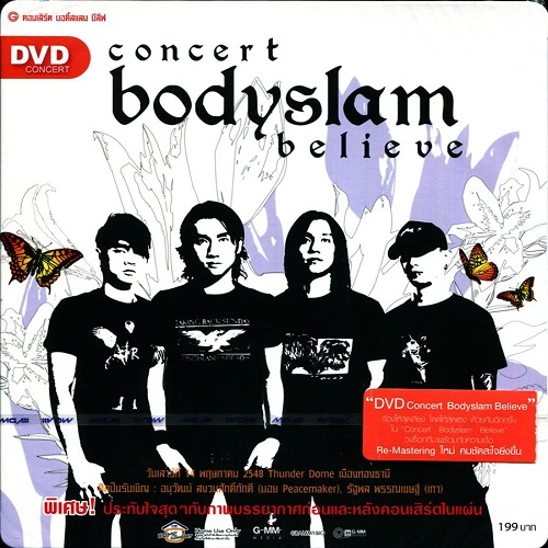 DVD คอนเสิร์ต Bodyslam Believe ( Album Relaunch )