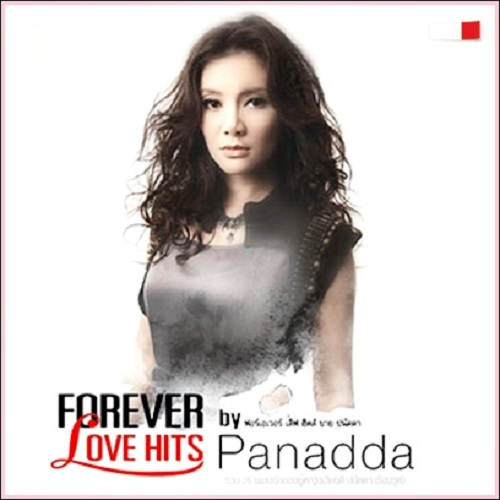 Forever Love Hits by ปนัดดา