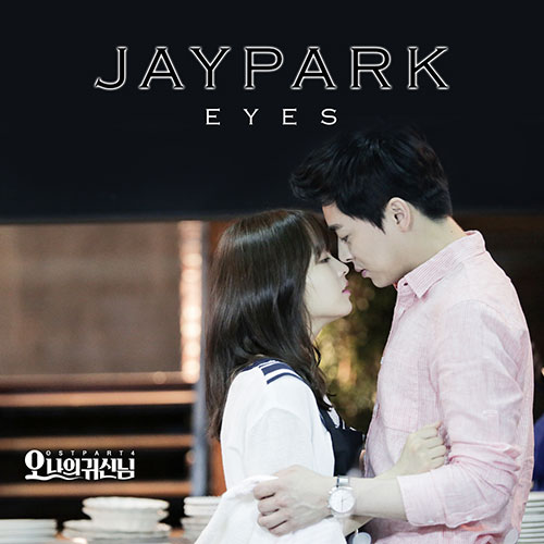 Oh My Ghost OST Part4
