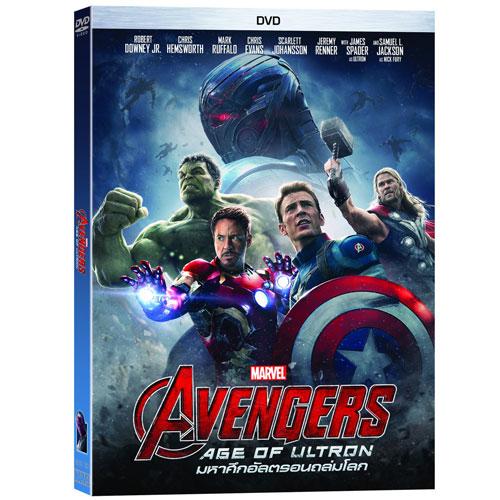 DVD - Marvel's The Avengers- Age of Ultron - มหาศึกอัลตรอนถล่มโลก
