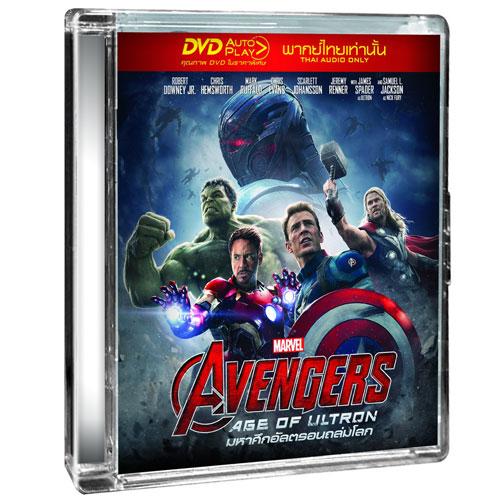 DVD Autoplay - Marvel's The Avengers- Age of Ultron-มหาศึกอัลตรอนถล่มโลก