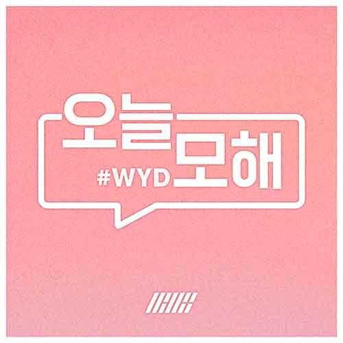 오늘 모해 #WYD