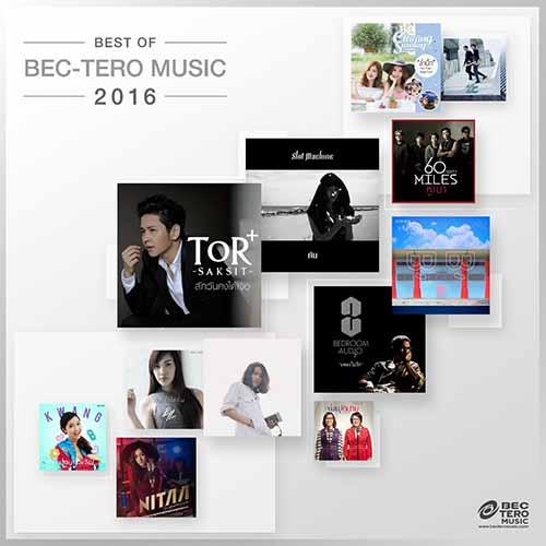 BEST OF BEC-TERO MUSIC 2016