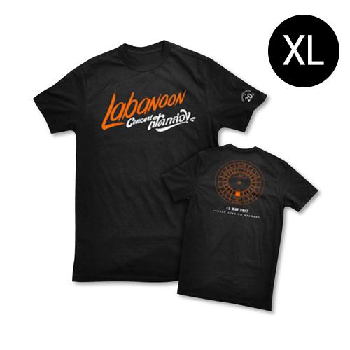 Pre Order เสื้อยืดLabanoon เปิดกล่อง V.2 สีดำ XL