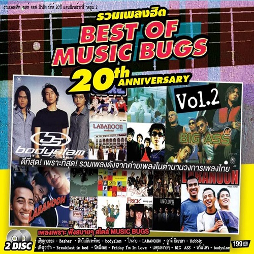 Best of Music Bugs Vol.2