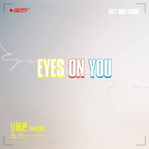 One And Only You - Feat. Hyolyn -Single