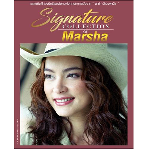CD Signature Collection of มาช่า วัฒนพานิช
