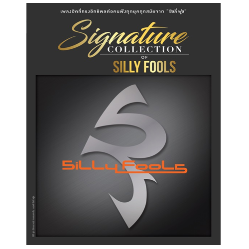 CD Signature Collection of SILLY FOOLS