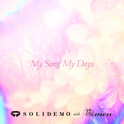 My Song My Days