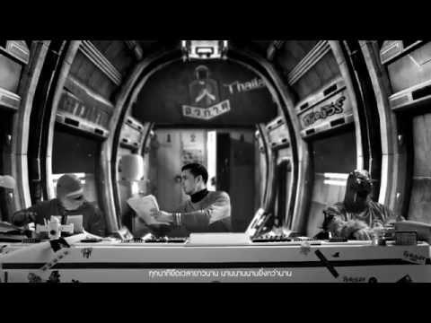 ว่าน ธนกฤต - ดาวอังคาร (MARS) | (OFFICIAL MV)