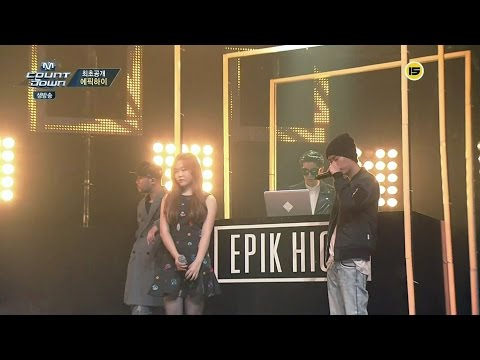 EPIK HIGH - '헤픈엔딩(HAPPEN ENDING)' (Feat. SUHYUN of AKMU) 1023 M COUNTDOWN