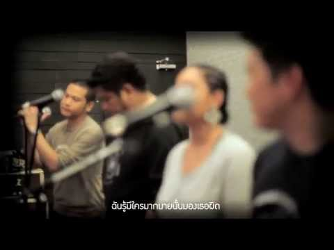 ต่อให้ใครไม่รัก (Official Lyrics Video) – B5