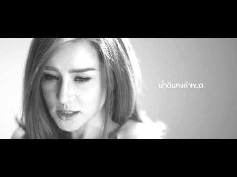 นิโคล เทริโอ - เหมือนใจจะขาด [Official Lyric Video]