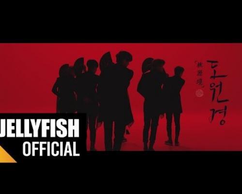 빅스(VIXX) - 도원경(桃源境) (Shangri-La) Official M/V