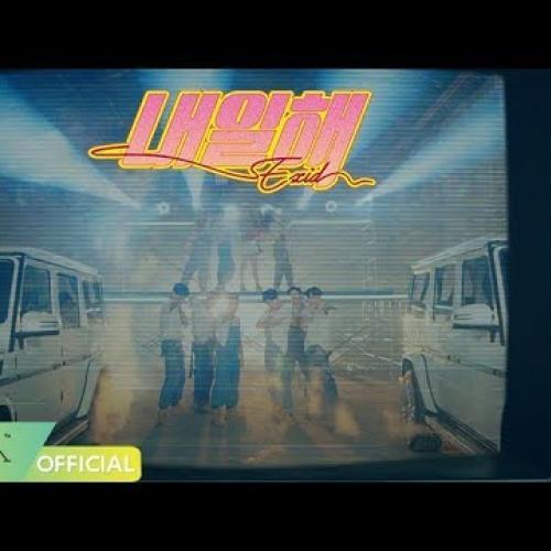 [EXID(이엑스아이디)] 내일해(LADY) 뮤직 비디오 (Official Music Video)
