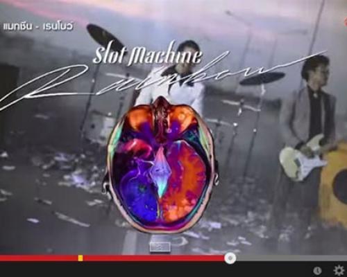 เตรียมพบกับ RAINBOW อัลบั้มใหม่ของ Slot Machine 12 มิ.ย.นี้ ที่ร้าน B2S ทุกสาขา