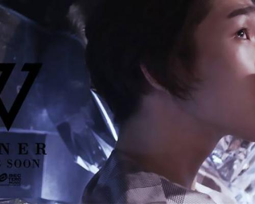 YG ENTERTAINMENT เซอร์ไพรส์แฟนๆ ปล่อยทีเซอร์ของ WINNER
