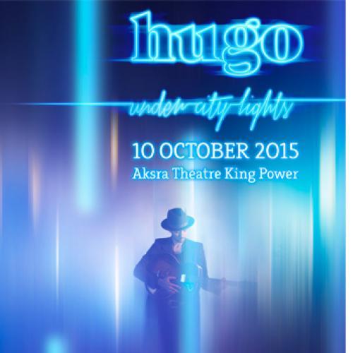 คอนเสิร์ตที่สุดแห่งปี Hugo under city lights