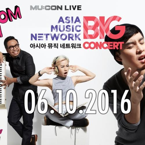 """Room39"" ปลื้มสุด! ได้รับเลือกขึ้นเวที MBC DMC Festival 2016 ประเทศเกาหลี"