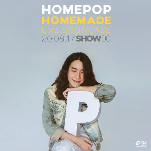 """แฟนๆ ได้เฮ """"SIN"""" เตรียมเปิดบ้านโชว์สีสันดนตรี  ในงาน 'HOMEPOP' HOMEMADE LIVE SHOWCASE 20 ส.ค.นี้"""
