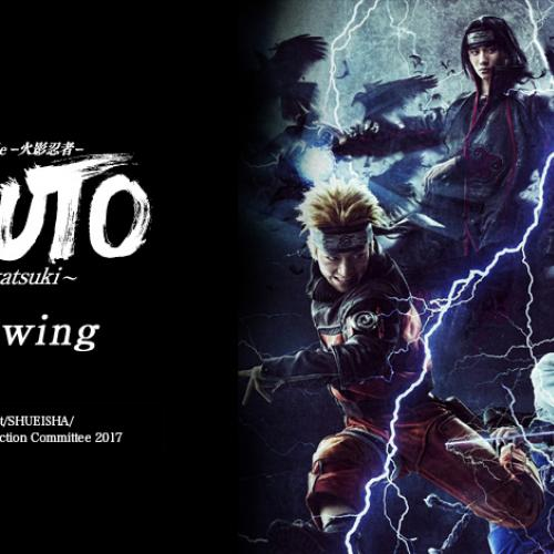 คลิกเพลย์ดอทคอม (Qikplay.com) จัดให้! แฟนนารูโตะเตรียมพบกับ Live Spectacle NARUTO -Song of the Akatsuki- Live Viewing