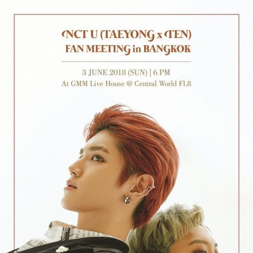 "SM True เผยโปรเจกต์พิเศษ!  ประเดิมแฟนมีตติ้งแรก ""NCT U (TAEYONG x TEN) FAN MEETING in BANGKOK"""
