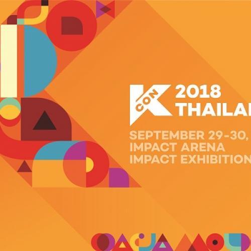 KCON เทศกาล Korean Wave ที่ยิ่งใหญ่ที่สุดในโลก เตรียมจัดเต็มครั้งแรกในไทย 29-30 กันยายนนี้