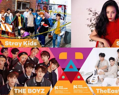 มาแล้วกับรายชื่อศิลปินกลุ่มที่สองของ 'KCON 2018 THAILAND'  Stray Kids – SUNMI –The Boyz – TheEastLight.พร้อมลุย