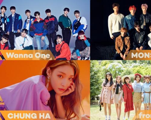 CHUNG HA - fromis_9 - MONSTA X – Wanna One  ยืนยันเข้าร่วมงาน'KCON 2018 THAILAND'