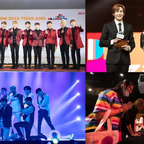 KCON 2018THAILAND จัดหนัก จัดเต็ม ครั้งแรกในเมืองไทย