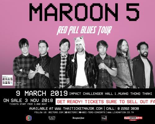 """Maroon 5 เตรียมกลับมาตอกย้ำความมันส์ในประเทศไทยอีกครั้ง  กับ """"มารูน ไฟฟ์: เรด พิลล์ บลูส์ ทัวร์ 2"""