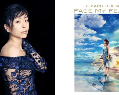 "Hikaru Utada กับ ""Face My Fears"" ซิงเกิ้ลแรกในรอบ 11 ปี"