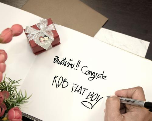 """งานแต่งต้องมี! เพลงชาติของเพื่อนเจ้าบ่าว  ซิงเกิ้ลใหม่ """"ยินดีเว้ย! (Congratz)"""" จาก กบ FLAT BOY"""