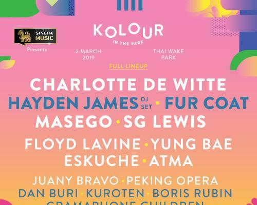 ระเบิดความมันส์เข้าสู่ปีที่ 5 กับ หลากหลายแนวดนตรีใน Kolour In The Park 2019