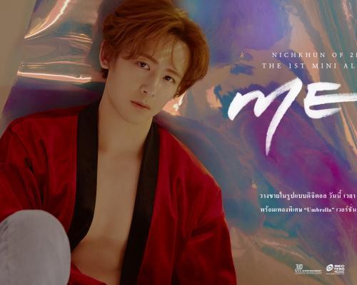 NICHKHUN(2PM) ปล่อยมินิอัลบั้มเดี่ยว 'ME'  พร้อมซิงเกิ้ลสุดละมุน 'Lucky Charm'