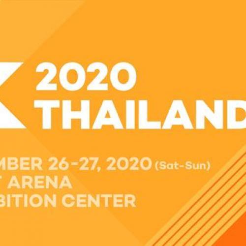 KCON ประกาศตารางทัวร์ทั่วโลกของปี 2020 ออกมาแล้ว สาวก KCON THAILAND ปักหมุดรอได้เลย 26 – 27 กันยายน
