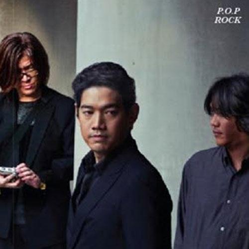 P.O.P Rock