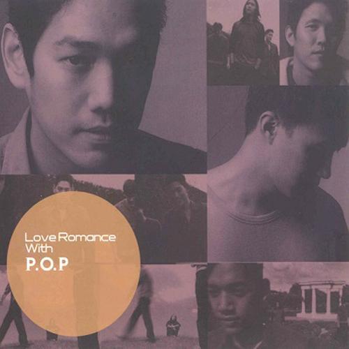 Love Romance with P.O.P