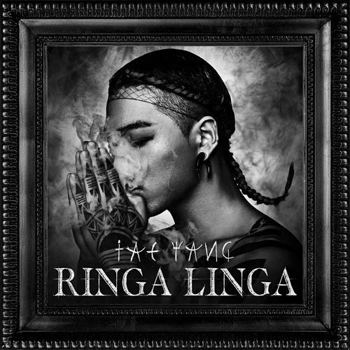 Ringa Linga (Single Album)