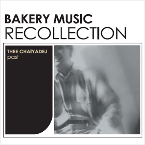 BAKERY RECOLLECTION-PAST