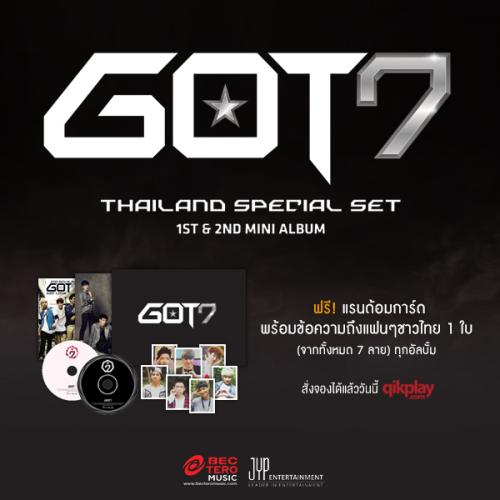 1ST&2ND MINI ALBUM:THAILAND SPECIAL SET