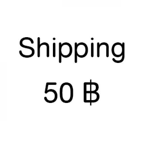 Shipping 50