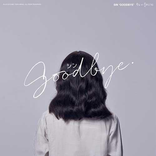 Goodbye (Single)