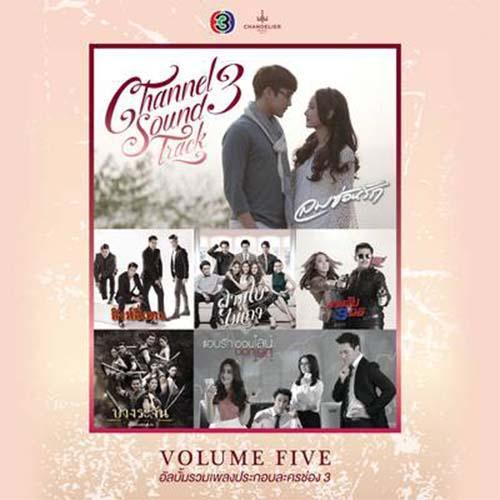 Channel 3 Soundtrack, Vol. 5