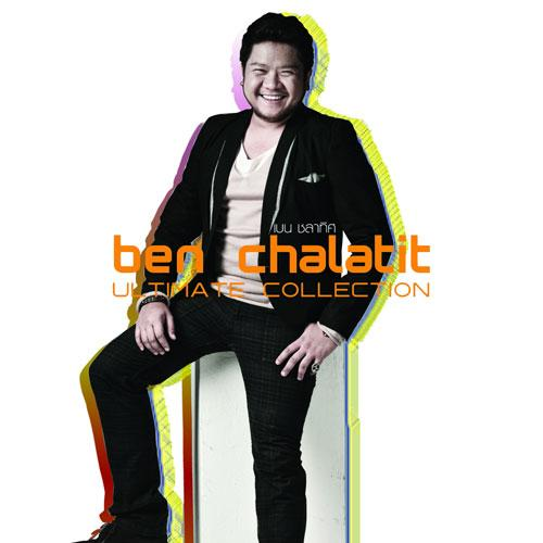 Ben Chalatit Ultimate Collection